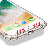 蘋果8/7plus手機殼iphone6splus保護套6/6s/plus氣囊防摔透明硅膠 居享優品