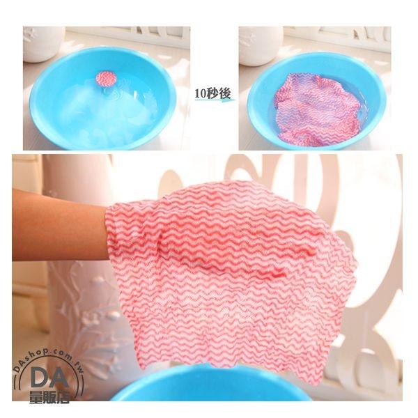 一次性毛巾 壓縮毛巾 魔術毛巾 不需浸泡 旅行必備 洗臉巾 顏色隨機(V50-0085)