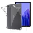 CITY for 三星 Galaxy Tab A7 2020 10.4吋 平板5D 4角軍規防摔殼+專用版9H鋼化玻璃保護貼