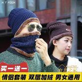 毛帽帽子男冬天毛線帽保暖針織帽韓版防風加厚刷毛護耳頭套冬季帽子女 交換禮物