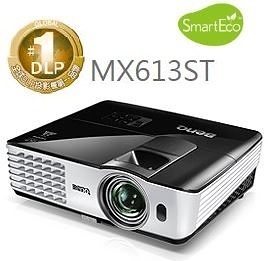 BENQ 3D短焦XGA投影機 MX613ST ★24期0利率★