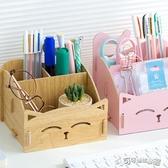 筆筒 咔巴熊創意時尚筆筒韓國風小清新可愛diy收納盒木質木制復古 Cocoa