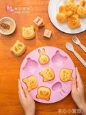 押花模具矽膠米糕模具寶寶輔食耐高溫可蒸卡通蒸糕發糕模嬰兒家用蛋糕磨具 新年特惠