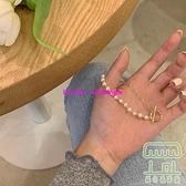 珍珠拼接手鏈新款精致個性手飾【樹可雜貨鋪】