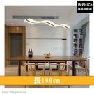 INPHIC-簡約魚線led燈北歐客廳餐廳燈led吊燈幾何吧台-長100cm_Fnsm