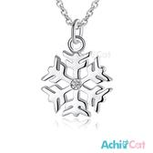 925純銀項鍊 AchiCat 純銀飾 冰雪結晶 雪花 聖誕派對約會 交換禮物