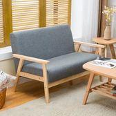 小戶型簡約現代布藝沙發日式單人簡易辦公室沙發椅北歐雙三人組合igo 時尚潮流