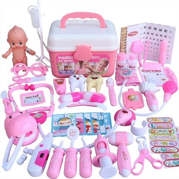 兒童過家家牙醫聽診器護士小醫生玩具