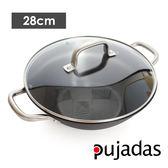 西班牙Pujadas 1921輕鑄鐵-深型雙耳燉鍋28cm(附蓋)