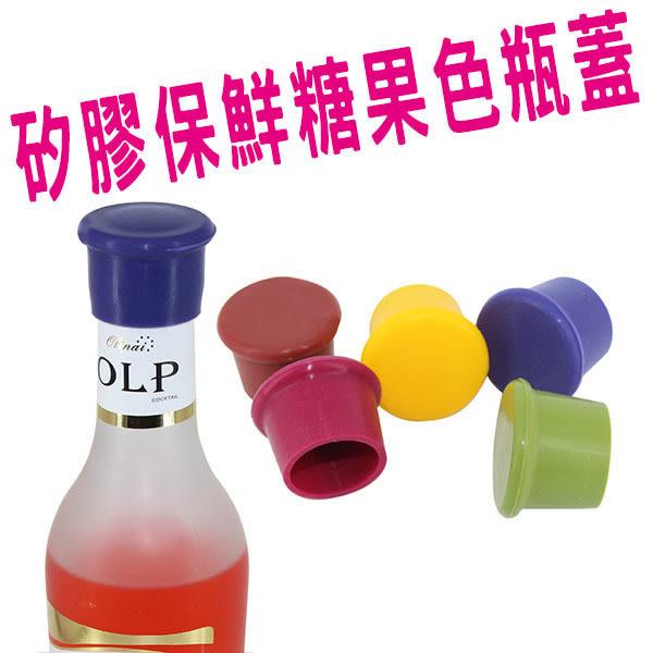果色矽膠保鮮瓶蓋 葡萄酒瓶塞 紅酒塞 啤酒瓶塞 可重複使用 保鮮瓶塞 油罐 玻璃瓶口塞 廚房用品
