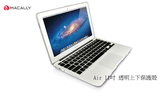 【A Shop】Macally Clear Hardshell Macbook Air 11吋透明上下保護殼 (AIRSHELL11)