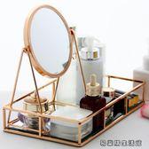 簡約鏡面玻璃化妝品收納盤收納盒 易樂購生活館