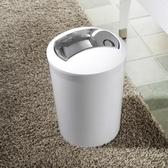 大小號北歐式創意廁所衛生間客廳家用垃圾桶有蓋搖蓋式垃圾筒紙簍
