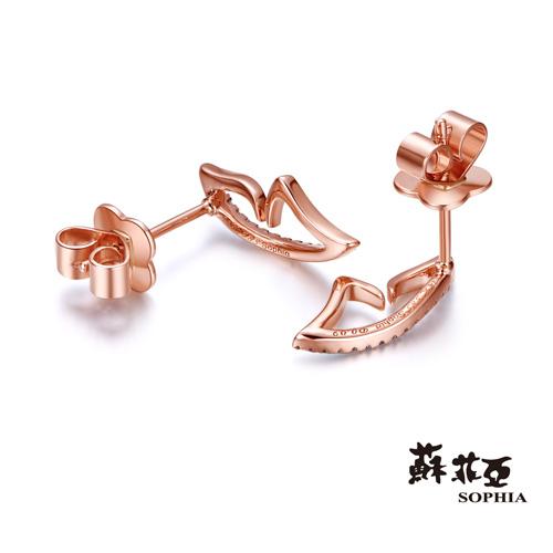 蘇菲亞SOPHIA - 愛的羽翼玫瑰金鑽石耳環
