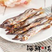 【海鮮主義】柳葉魚 (110公克/包)