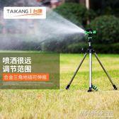自動旋轉噴頭360度園林草坪噴灌園藝灑水器綠化農用灌溉噴頭     時尚教主