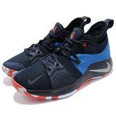 Nike PG 2 EP Home Craze 藍 橘 Paul George OKC 男鞋 籃球鞋 【PUMP306】 AJ2040-400