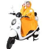 夜光抗風大帽檐摩托車雨衣電動車帶袖子單人雨披加大加厚男女成人