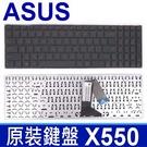 ASUS 華碩 X550 全新 黑鍵 紅字 繁體中文 筆電 鍵盤 X550DP X550EA X550J X550JD X550JK X550JX X550L X550LA X550LAV