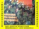 二手書博民逛書店罕見軍事世界畫刊2000一8Y3057