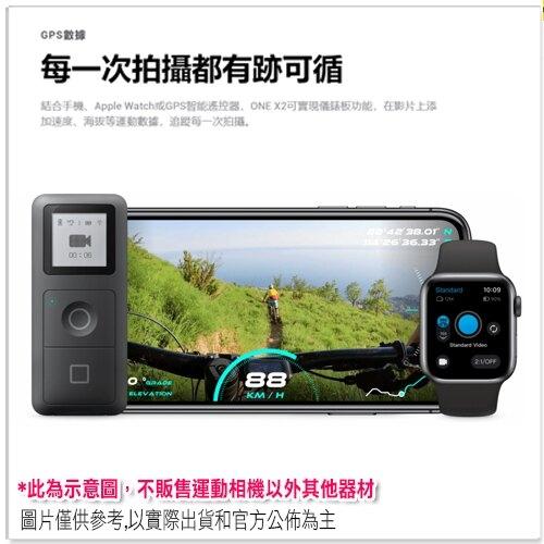 送鏡頭套+SanDisk 64G 4K卡 + 隱形自拍桿 Insta360 One X2 One XII 360度 全景相機 單機 公司貨
