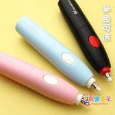 電動橡皮擦 電動素描橡皮擦筆可充電高光全自動擦小學生三件套無碎屑學生專用替芯 3色