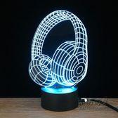 多彩耳機台燈 3D個性立體擺件 新款夜燈 觸摸版  小明同學