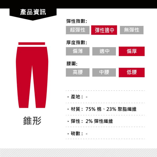 Levis 男款 570 Baggy寬鬆繭型牛仔褲 / LEJ 3D褲 / Cool Jeans涼爽舒適