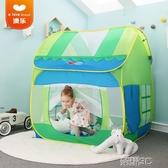 兒童帳篷室內大空間帳篷兒童家用玩具屋過家家球池隧道海洋球游戲屋 特惠上市
