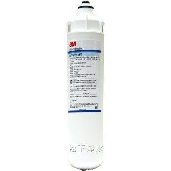 3M CUNO EP-25(EP25)生飲淨水器替換濾心/濾芯(加強除鉛) 濾淨1150 加侖(4363 公升)