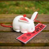 轉運日式和風小白兔子陶瓷風鈴掛件汽車飾品祈福辟邪創意生日禮物   初見居家