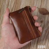 男士錢夾 皮質迷你小錢包超薄簡約小卡包女式駕駛證鑰匙包 BT4225『東京潮流』