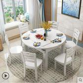 餐桌椅組合現代間約小護型伸縮折疊實木家用玻璃飯桌大理石圓餐桌MKS維科特3C