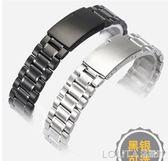通用不銹鋼錶帶男 適用卡西歐 西鐵城ck天梭精鋼手錶鍊女18 20mm LOLITA