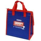 小禮堂 史努比 方形不織布保冷便當袋 保冷提袋 野餐袋 保冷袋 (藍紅 LOGO) 4973307-50377
