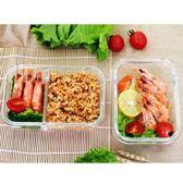 創得耐熱玻璃飯盒微波爐專用便當盒冰箱收納水果保鮮盒密封碗   夢曼森居家