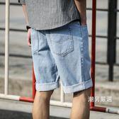 一件免運-牛仔短褲夏季新品牛仔短褲男生潮五分褲夏天寬鬆薄款中褲男韓版S-2XL2色