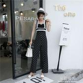 闊腿褲女夏新款韓版時尚氣質顯瘦高腰波點微喇叭長褲兩件套裝 完美情人精品館