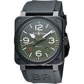 Bell & Ross Aviation 軍事飛行陶瓷機械腕錶-軍綠x黑/42mm BR0392-MIL-CE/SRU