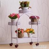 歐式鐵藝花架帶輪落地式花盆架客廳陽臺金屬花架子多層室內省空間 NMS名購居家