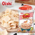 菲律賓 Oishi 蝦片 45g 蝦餅 蝦子餅乾 餅乾 蝦味餅乾 鮮蝦餅 菲律賓餅乾