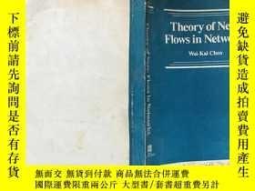 二手書博民逛書店theory罕見of nets :flows in networ