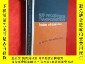 二手書博民逛書店Map罕見Projection Transformation (