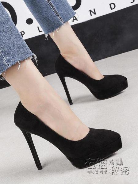 超高跟防水台尖頭單鞋百搭女鞋新款漆皮裸色高跟鞋細跟夜店鞋 衣櫥秘密