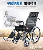 輪椅老年折疊輕便帶坐便多功能老人便攜超輕癱瘓病人