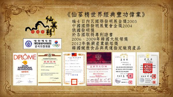 仙蔘精-經典裝378顆入-韓國原裝進口高麗蔘皂苷