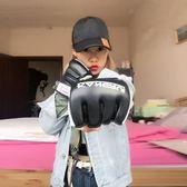 拳擊手套半指成人男女兒童散打搏擊跆拳道UFC拳套健身薄款打沙袋【非凡】