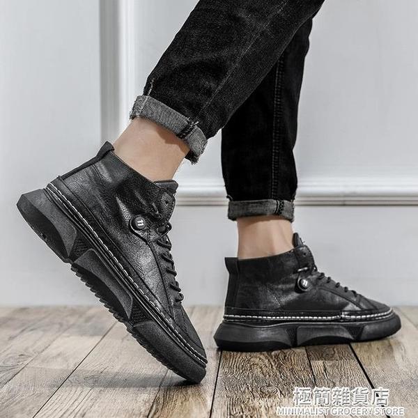 工裝靴男士靴子冬季高幫皮鞋短筒馬丁靴英倫風工裝鞋短靴百搭潮男靴休閒 雙十二全館免運