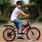 兒童自行車20寸6-7-8-9-10-11-12歲童車女男孩小學生變速山地單車 NMS 露露日記