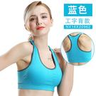 運動文胸無鋼圈薄瑜伽睡眠防震跑步健身女士無痕內衣背心  M-XL